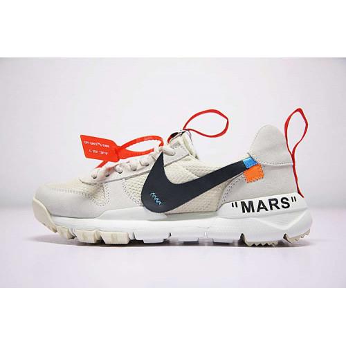 White x Tom Sachs x Nike Mars